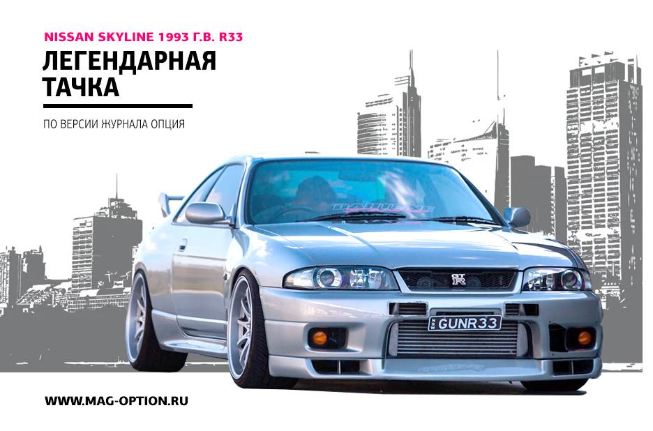 Легендарные машины 90-х - покупаем машину