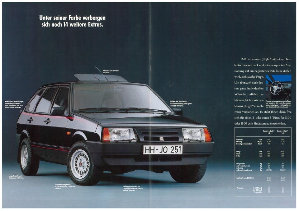 История отечественный машины ВАЗ 2109 - «бандитовоз»