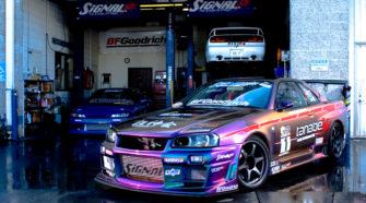 Токийский гараж