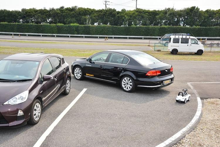 Задняя система автоматического аварийного торможения
