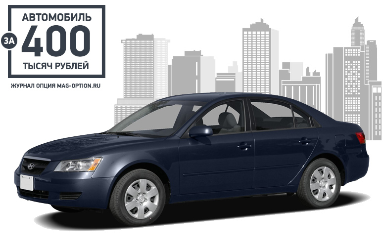 Выбрать машину за 500 тысяч рублей