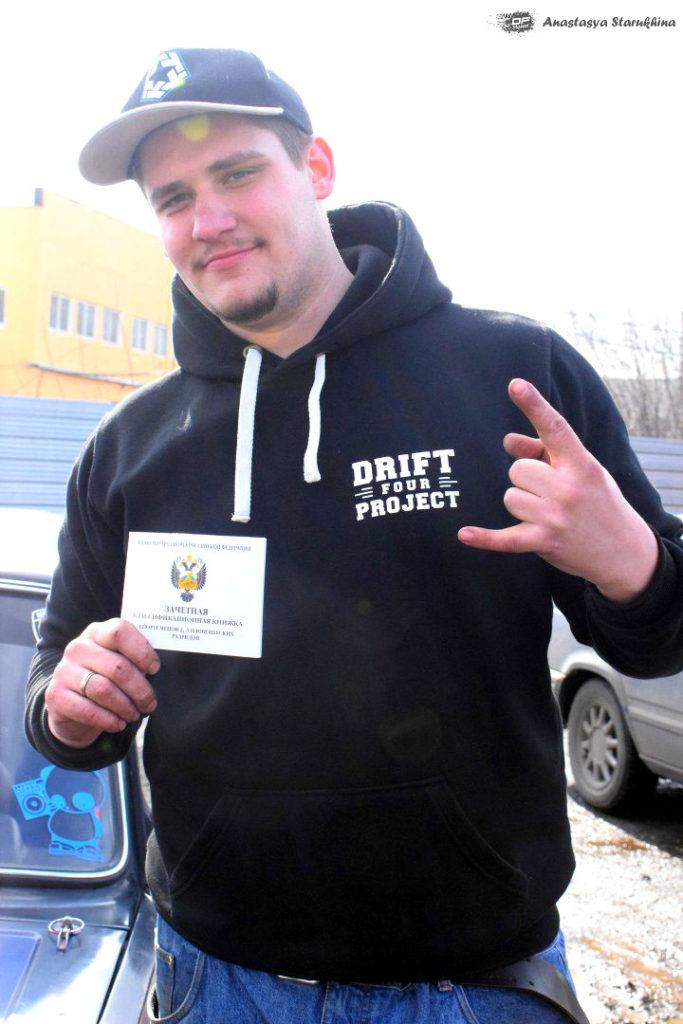 Григорий с зачетной квалификационной книжкой