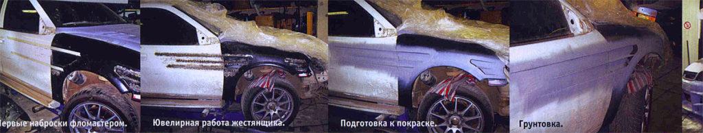 опель тюнинг вектра 1998