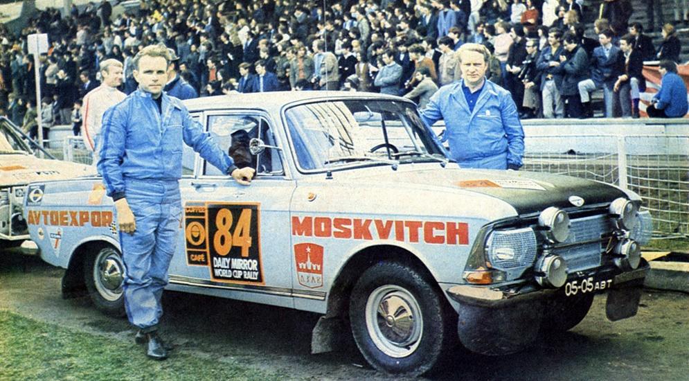 Автомобиль москвич история создания