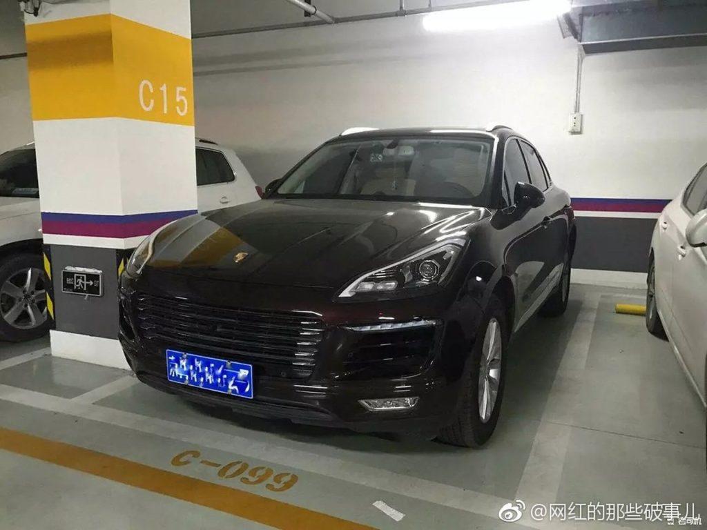 Девушка рассталась с парнем из-за китайского клона Porsche