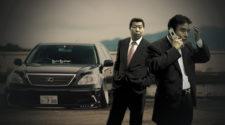 Машины Якудзы - мафия выбирают автомобили С-Класса