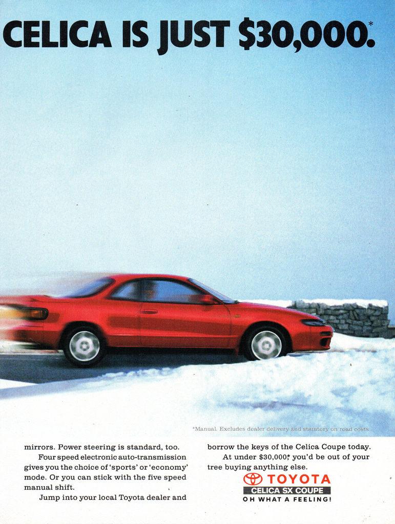 Сборник рекламных роликов старых японских автомобилей