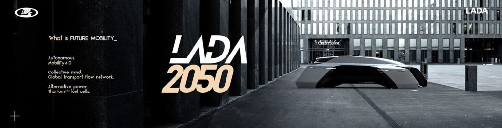 Будущее для автомобилей Лада - фантастический концепт новой Лады 2050