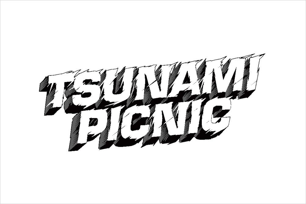 Стенс фестиваль - Tsunami PICNIC 7 июля 2018 2