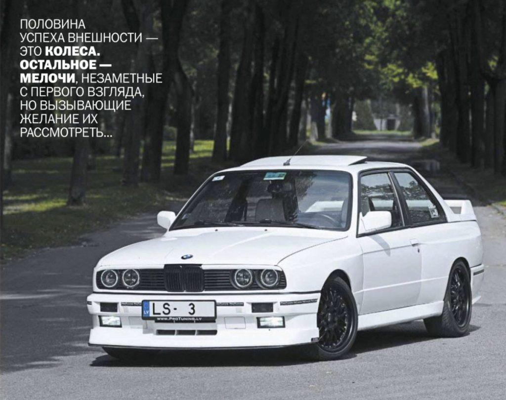 Как построить красивый корч - тюнинг проект BMW E30