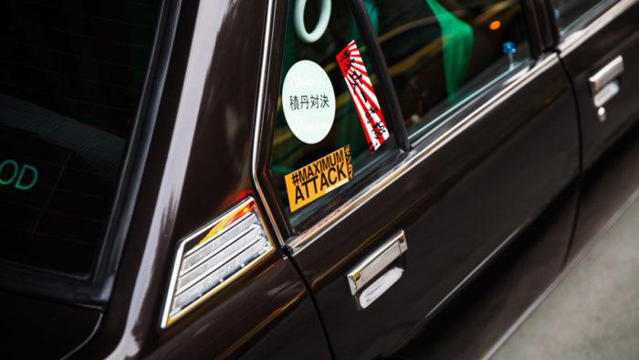 Шакотан на улицах Москвы Toyota Corolla KE70