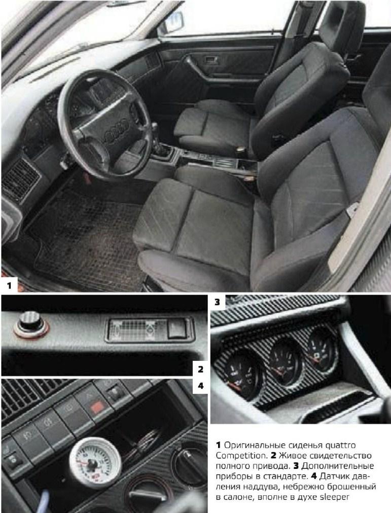 Семейный седан с подвохом – Audi 80 (бочка) 320 л