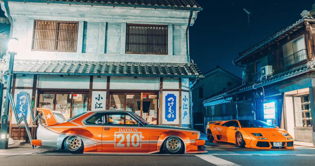 Японский стиль - Bōsōzoku