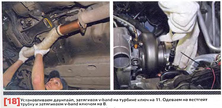 Как повысить мощность Subaru Imprеza WRX