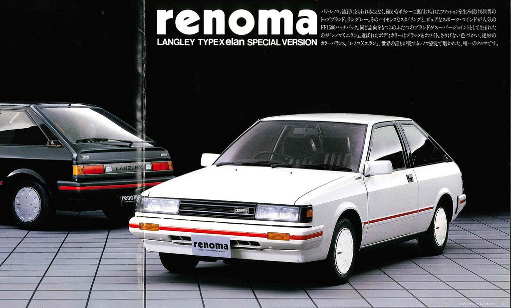 Легендарная тачка 80-х - Renoma Prelude