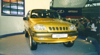 Московский автосалон 1997 года