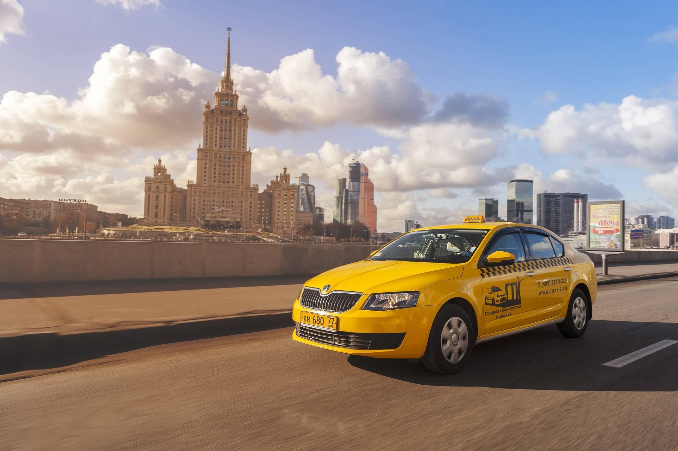 это время картинки такси для машины дошедшей наших дней