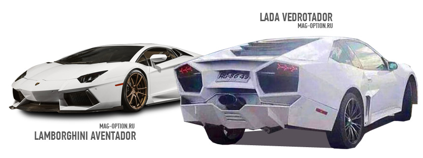 Lada Vedrotador - интересно, как он техосмотр проходит?