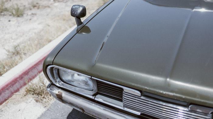 Стиляга из 70-х Nissan Gloria