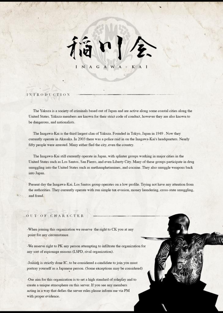 Автошик японской мафии - Мерседес для якудза (yakudza)